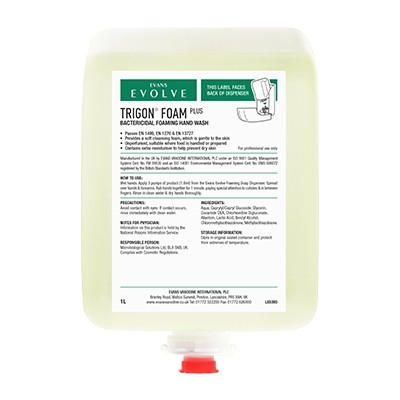 Trigon® Foam Plus